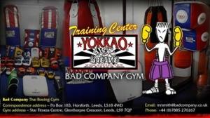 YokkaoTrainingCentre